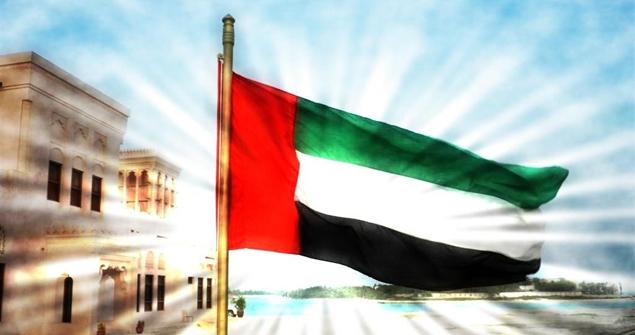 VPN for UAE