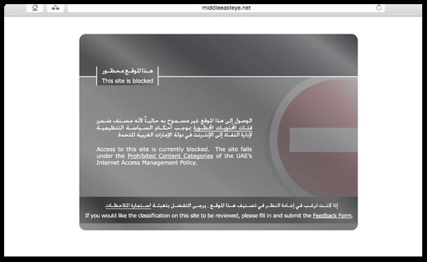 Middle East Eye is blocked in UAE - how to unblock